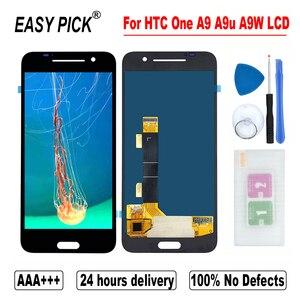 Image 1 - สำหรับHTC One A9 A9U A9WจอแสดงผลLCD Touch Screen Digitizer ASSEMBLYเครื่องมือฟรีสำหรับHTC A9s A9sx A9sh Globalหน้าจอLCD
