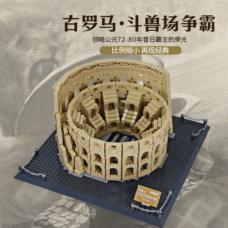 World's Famous Architecture City Italy Rome Colosseum Building Blocks Set Classic Skyline Model Toys For Children Friends Gifts