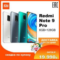 Redmi Note 9 Pro 6GB 128GB Mobile phone Smartphone Cellphone Xiaomi Mi MIUI Android  Snapdragon 720G Octa Core 64MP Quad Cameras 6.67 Screen 5020mAh NFC WIFI Blth 5.0 30W Fast Charge Dual SIM 27948 27949 27950