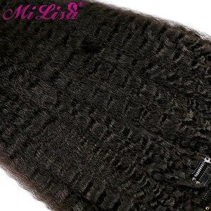 Бразильские кудрявые прямые волосы Remy на заколке для наращивания человеческих волос естественного цвета 8 шт./компл. полноголовые волосы Remy...