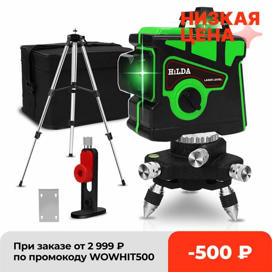 HILDA Laser Level 12 Lines 3D Level Self Leveling 360 Horizontal And...