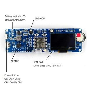Image 3 - DSTIKE WiFi Deauther OLED V5 ESP8266 carte de développement pour 18650 batterie Protection de polarité avec boîtier antenne 4 mo I1 003