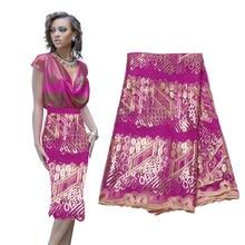 Высокое качество, красный нигерийский тюль, кружево, французский тюль, кружевная ткань для нигерийской свадьбы, вышивка, африканская кружевная ткань