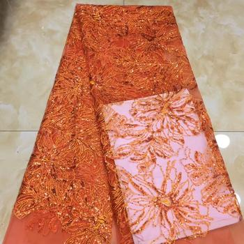 African Net Lace Fabric High Quality Embroidery Nigerian French Tulle Mesh Lace Fabric For Party dress 5 Yards
