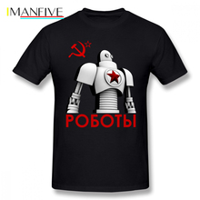 Stalin T Shirt Comrades Of Steel, Version 1A 1 T-Shirt Fun Male Tee Shirt Short-Sleeve 5x Graphic Classic Tshirt promotions noble voice of t series markii tube 2a3 tii classic version single price