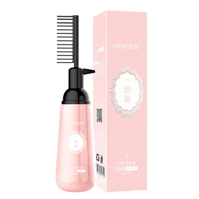 150mlNatural Straight Hair Smoothing Shiny Cold Hair Straightener Cream Relaxer Cream Straightening Hair For Woman Not Hurt Hair