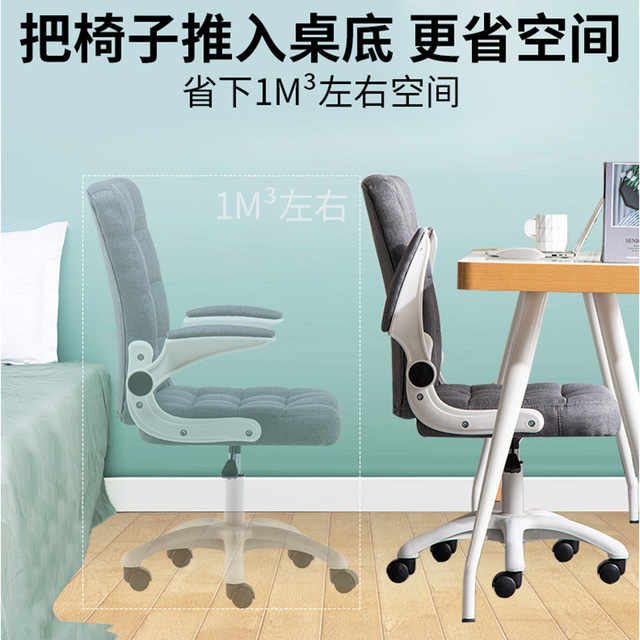 Executive Leather Office Chair 4