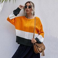 Женские вязаные свитера и пуловеры на осень зиму Женский трикотажный