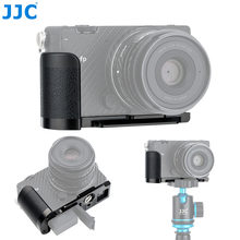 Jjc камера Металлическая рукоятка l кронштейн держатель для