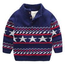 Детский хлопковый свитер толстый свитер для мальчиков
