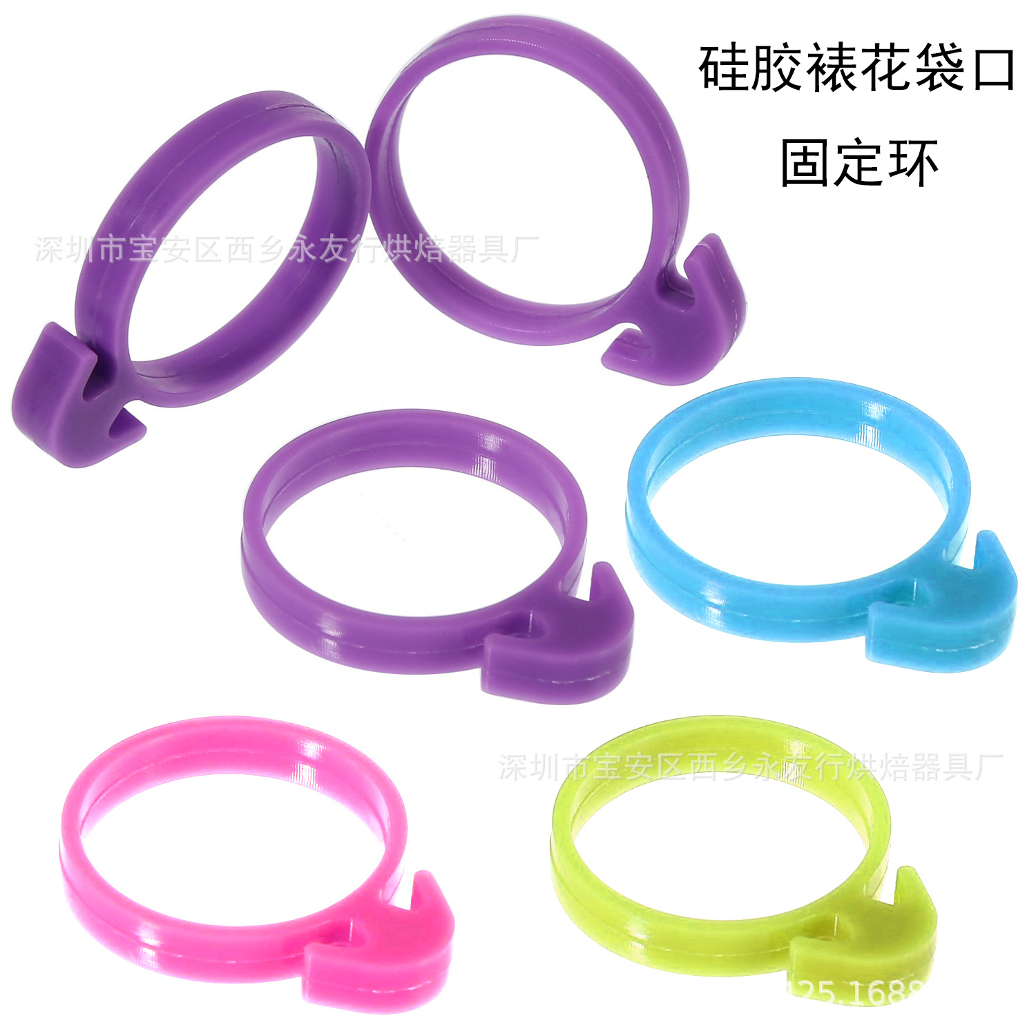 Multi-color Silica Gel Fixed Ring Cream Pastry Bag Fixed Ring Assistant Ring Decorating Pouch Tying Silica Gel Seal Circle Plant