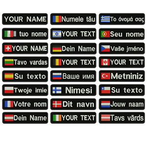 Custom National flags 10X2.5cm Embroidery Name Text Patch Stripes badge Iron On Or Velcro Backing Patches For Clothes Backpack