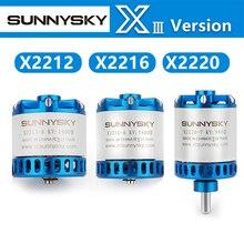 Sunnysky X2212 III X2216 III X2220 III 880KV 950KV 980KV 1100KV 1150KV 1250KV 1400KV 2200KV Động Cơ Cho RC Mô Hình