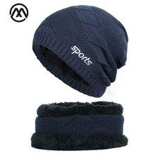 Классическая мужская зимняя вязаная шапка, шарф, набор, Спортивная повседневная Высококачественная хлопковая шапка, нагрудник, 2 комплекта плюс бархатная утолщенная мужская шапка в горошек