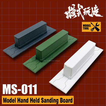 Gundam Military Model Special Tool Hand Held Sandpaper Sanding Board Hobby Accessory Model Building Tool Sets TOOLS color: 3 color|Army Green|Dark Gray|White