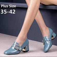 EOEODOIT 2021 Printemps Automne Femmes Chaussures Grande Taille Bout Carré Talon Moyen En Cuir Pompes Bureau Dame Travail Talons Chaussures 5 CM