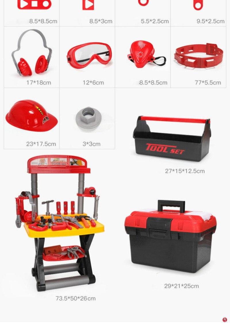 de brinquedo, ferramentas de manutenção de engenharia para crianças