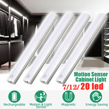 Portable Wireless PIR Motion Sensor Light Infrared Induction Lamp Super Bright Light Bar for Closet Cabinet Wardrobe Stairway