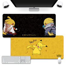Pikachu mouse pad super creative office learning computer keyboard pad game e-sports non-skid pad thickened edge wind washable