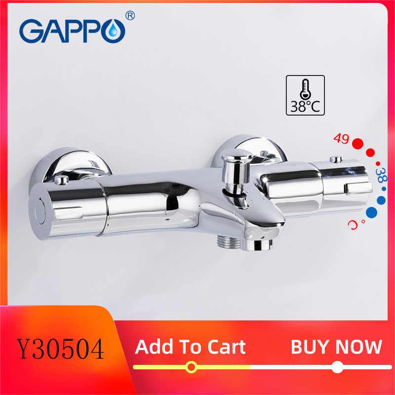 GAPPO מקלחת ברזי תרמוסטטי אמבטיה מיקסר עם תרמוסטט מיקסר ברזי קיר רכוב מפל אמבטיה ברז Y30504