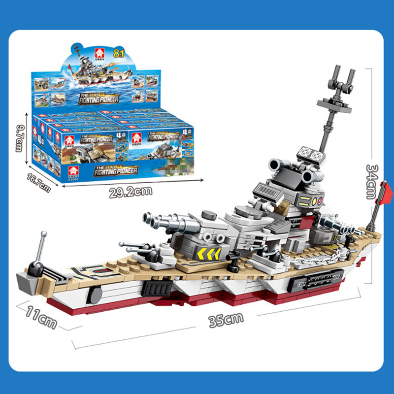 Toys For Children Compatible With LegoINGlys Battleship 502+PCS  8 IN 1 Warship Building Blocks Military Bricks With Mini Figure (6)