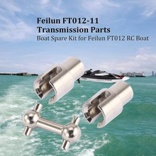 Hot! FT012-12 Metal Transmission Parts RC Boat Spare Part Components Kit for Feilun FT011 2.4G Brushless Model Toys&Accs