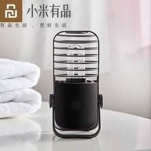 Youpin Xiaoda UVC קוטל חידקים אוזון עיקור מנורת הנורה אולטרה סגול UV מעקר אור צינור עבור לחטא חיידקים אורות