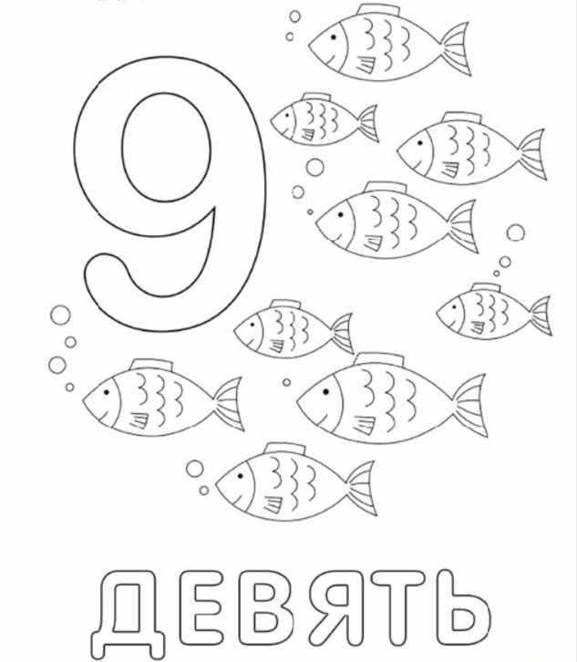 81 Halaman Mewarnai Gambar Untuk Anak Anak Pdf Versi Jep Untuk 2 7 Anak Anak Di Tk Prasekolah Buku Sikat Pembersih Aliexpress