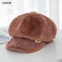USPOP новые женские шапки, толстые теплые зимние шапки, женские норковые бархатные Восьмиугольные шляпы, Лоскутные Шапки newsboy