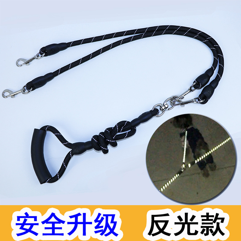 Dog Hand Holding Rope One Plus Two Dog Rope Double Headed Two Pieces Small Large Dog Three Pet Teddy Golden Retriever Dog Chain