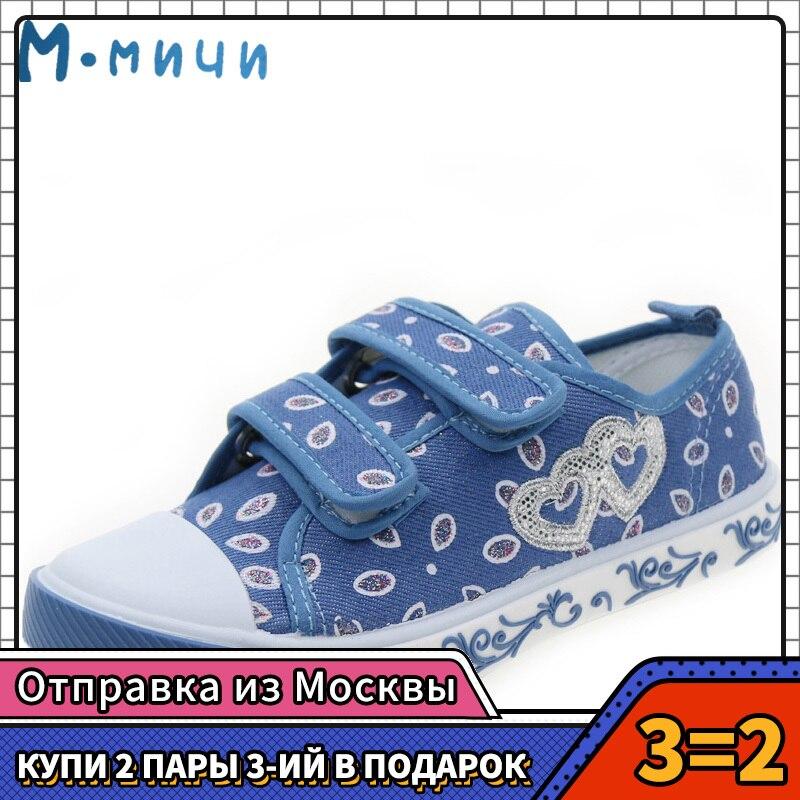 MMnun 3=2 Kids Shoes Children's Sneakers Girls Shoes 2019 Breathable Children's Footwear Kids Shoes For Girl  Size 31-36 ML1505