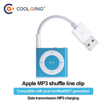 цена на 3.5mm Jack to USB 2.0 Data Sync Charger Transfer Audio Adapter Cable cord for Apple iPod Shuffle 3rd 4th 5th 6th
