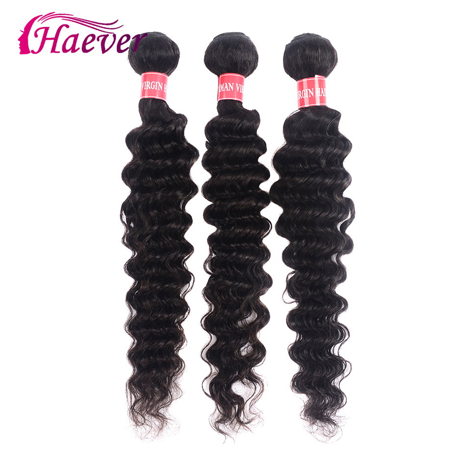 Haever Hair Brazilian Hair Weave Deep Wave Bundles 1/3/4 Bundles Natural Color Human Hair Bundles Non-Remy Hair Extensions