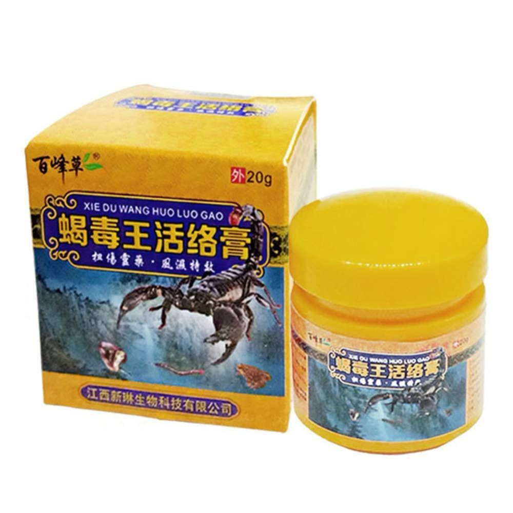 Body Pain Active Cream Scorpion Ointment Powerful Relief Headache Muscle Pain Neuralgia Acid Stasis Rheumatism Arthritis