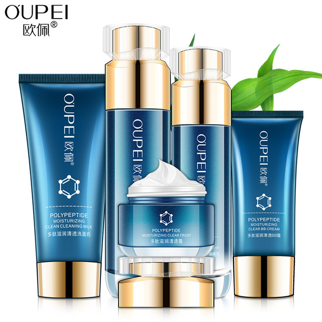 OUPEI Polypeptide lifting and tightening five-piece box for soothing repairing facial beauty and skin care products