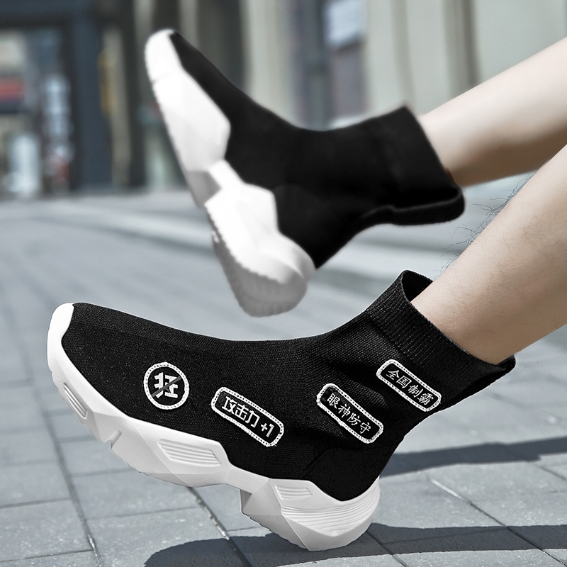 2020 Socks <font><b>Shoes</b></font> Causal Man High Top <font><b>Shoes</b></font> Sneakers <font><b>Men</b></font> Breathable <font><b>Men</b></font> Fly Weave Mesh Boots <font><b>Shoes</b></font> Fashion Sneakers <font><b>Men</b></font> Footwear image