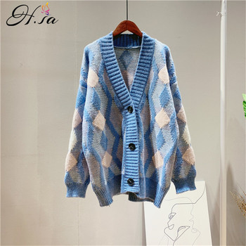Oversize Patterened Cardigan Jacket 1
