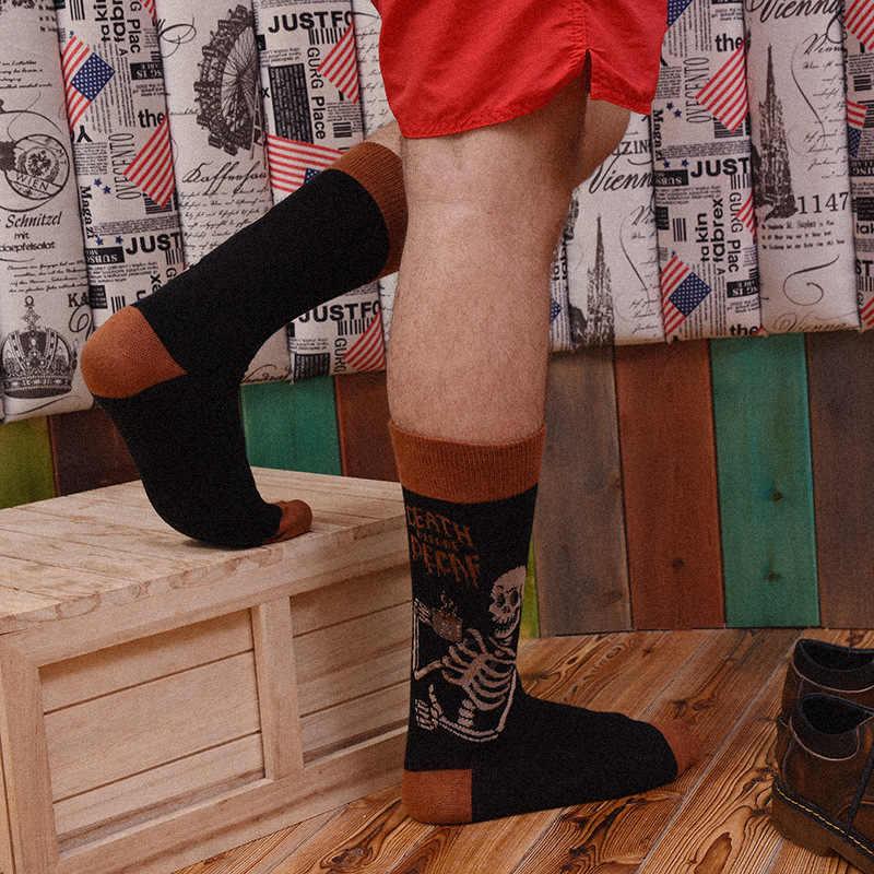 콤비네이션 코튼 패션 힙합 남성 양말 트렌드 하라주쿠 상어 광대 스케이트 보드 유화 동물 해피 양말 재미있는 속담