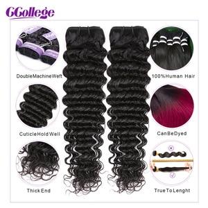 Image 5 - עמוק גל חבילות עם סגירה ברזילאי שיער Weave 4 יח\חבילה 100% שיער טבעי חבילות עם סגר ללא רמי הארכת שיער