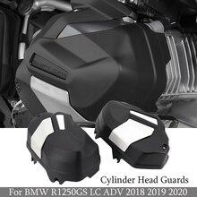สำหรับ BMW R1250GS R1250RS R1250RT R1250R 2018 2020กระบอกสูบหัว Guards Protector สำหรับ BMW R 1250 GS ผจญภัย2018 2019 2020