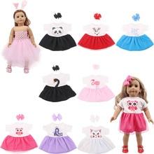 13 комплект кукольные головные уборы и костюмы с платьем, подходит для лета и осени для девочек 18 дюймов & новорожденного поколения день рожд...