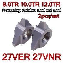 27VER 8TR 10TR 12TR 27VNR 8TR 10TR 12TR超硬スレッドt挿入処理: ステンレス鋼、合金鋼、など