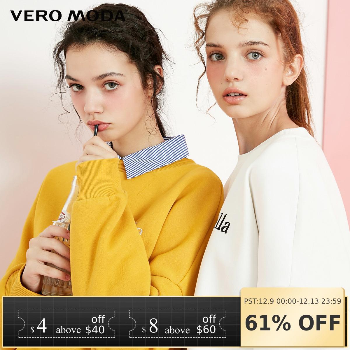 Vero Moda Women's 2019  Ins Style Round Neck Drop Shoulder Leisure Loose Sweatshirt Hoodie | 318433511