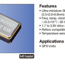 5pcs 100% new and orginal TCXO 2025 2520 40M 40MHZ 40.000MHZ high precision temperature subsidy chip crystal imported