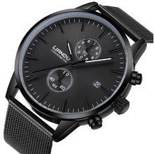 Мужские кварцевые часы с календарем из нержавеющей стали