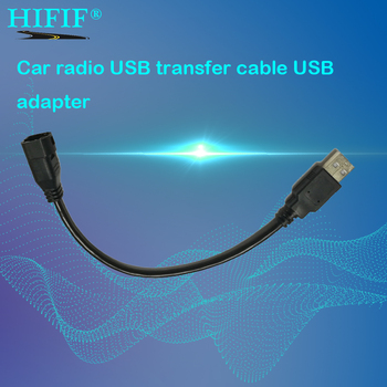 Car radio USB transfer cable USB adapter harness 4 pins USB connector for VW Jetta Passat B8 Tiguan for Skoda Octavia Fabia image