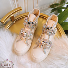 Shiny Crystals High Tops Sneakers Women Casual Canvas Shoes