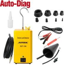 Автомобильный детектор утечки дыма Autool SDT-106 EVAP автомобильный тестер утечки трубы топлива локатор универсальный для мотоцикла/автомобиля/грузовика