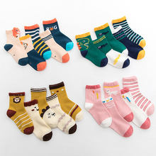 5-pair Pack Cute Animal Cartoon Series Tube CHILDREN'S Socks Cotton Spring And Autumn Quarter Winter Tube Men And Women BABY'S S(China)