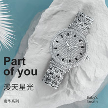2020 New Female Fashion Watches ladies Full Diamond Steel Bangle Watch Women Quartz Watch Waterproof Top Brand Luxury Clock hot цена 2017